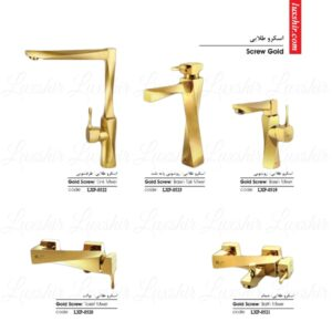 Risco Screw Gold Series