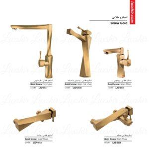 Risco Screw Rose Gold Series