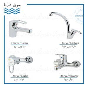 Shayan Darya Series
