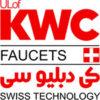 KWC 1 e1589453831838