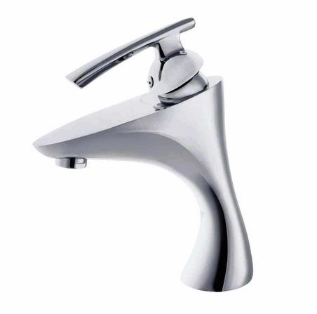 Shayan Karoon2 Basin Faucets