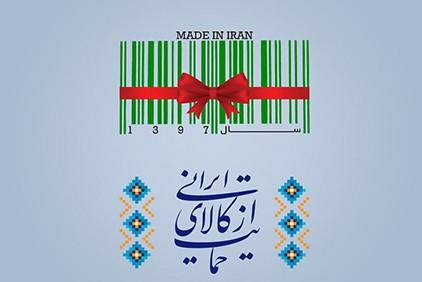 iraniam_1