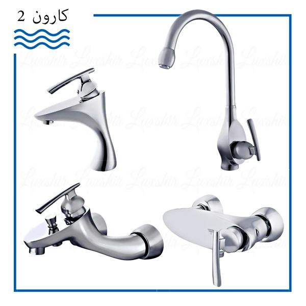 Shayan Karoon2 Chrome Faucets