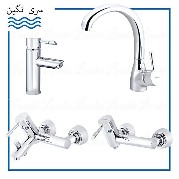 Shayan Negin Chrome Faucets