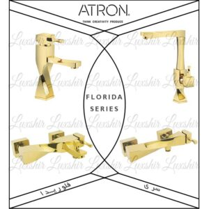 ست شیرالات اترون مدل فلوریدا طلابراق