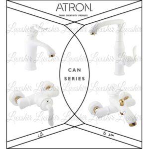 ست شیرالات اترون مدل کن سفید
