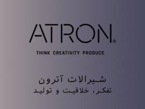 Atron-banner