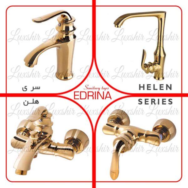 ست شیرالات ادرینا مدل هلن طلایی